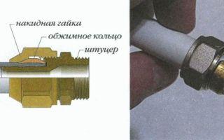 Использование компрессионных фитингов при монтаже трубопроводов