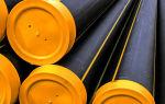Особенности применения полиэтиленовой трубы в газовых магистралях