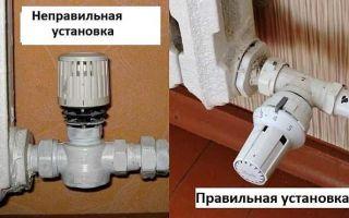 Как правильно установить и настроить термостатический клапан