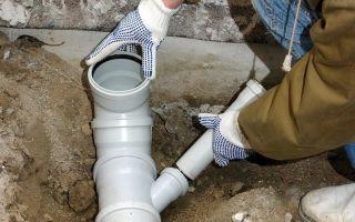 Способы соединения между собой пластиковых канализационных труб