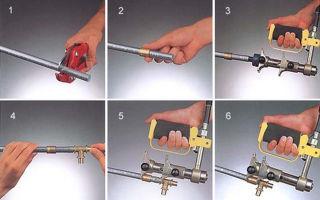 Правила и способы монтажа труб из сшитого полиэтилена своими руками