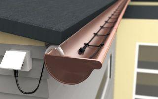 Как установить греющий кабель для водосточных труб?