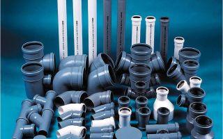 Разновидности труб из пвх и как правильно выбрать качественное изделие