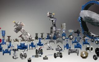 Использование различных видов запорно-регулирующей арматуры в трубопроводных системах