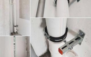 Как правильно закрепить канализационную трубу к стене – виды крепежей и способы монтажа