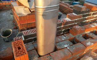 Ремонт стальных и кирпичных дымоходов