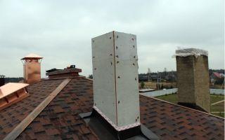 Как сделать короб трубы дымохода на крыше?