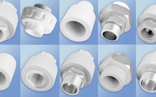 Виды и основные характеристики американок для полипропиленовых труб