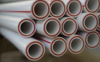 Что из себя представляет армированные полипропиленовые трубы?
