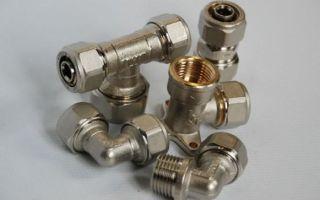 Обжимные фитинги для монтажа стальных труб