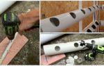Как и чем сделать отверстие в трубе изготовленную из разных материалов