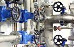 Отсечной запорный клапан в трубопроводах
